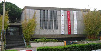 Tikotin_Museum_of_Japanese_Art,_Haifa,_Israel_-_Facade,_Daytime,_cropped_-1